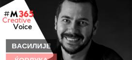 CreativeVoice: Василије Ќорлука (Публицис Групација)