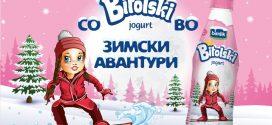 Новиот дизајн на битолски јогурт во зимско руво