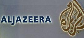 Ал Џезеира и Блумберг договорија партнерство