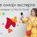 Неограничен мобилен интернет за омилените социјални мрежи
