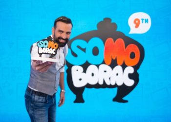 24SATA Zagreb 2021 SOMO BORAC Awards Foto: Sara Gomez Dubois